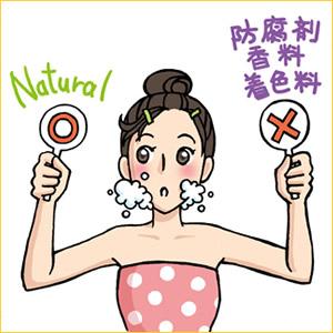 化粧品の危険な添加物に要注意